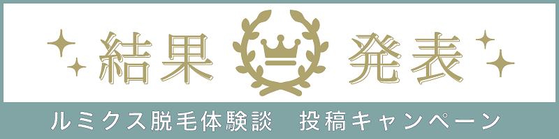 Award Banner 201907